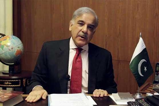 شہباز شریف کا صحافی کو قانونی نوٹس