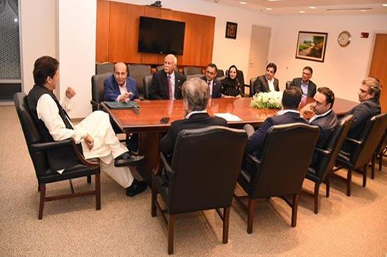 پاکستان کیلئے پروگرام کا مقصد معیشت کا استحکام، آئی ایم ایف
