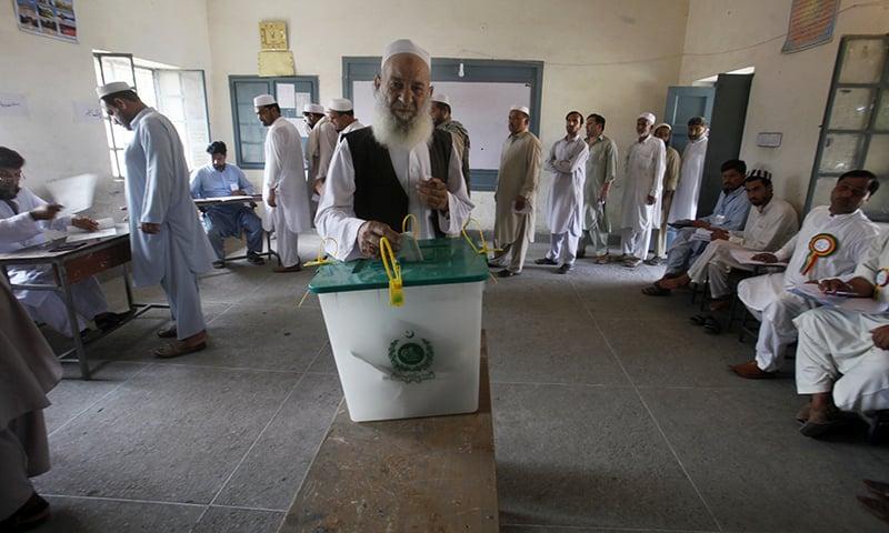 Photo of قبائلی اضلاع انتخابات کے مکمل نتائج کا اعلان