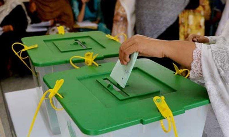 ضم شدہ قبائلی اضلاع میں پہلی بار صوبائی اسمبلی کے انتخابات، 16 نشستوں پر امیدوار آج پنجہ لڑائیں گے