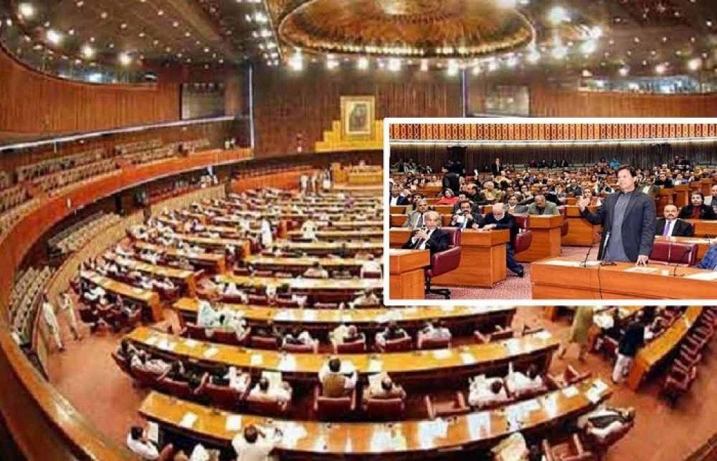پارلیمنٹ کے مشترکہ اجلاس میں کشمیر یوں کے ساتھ اظہار یکجہتی