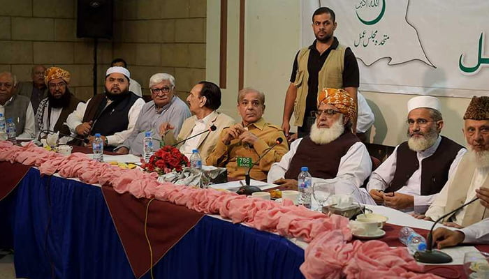 Photo of اپوزیشن کی آل پارٹیز کانفرنس آج ہو گی