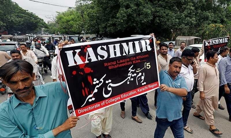 Photo of بھارتی یوم آزادی آج یوم سیاہ کے طور پر منایا جا رہا