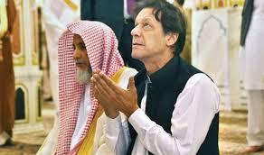 Photo of بنی گالہ میں نماز عید