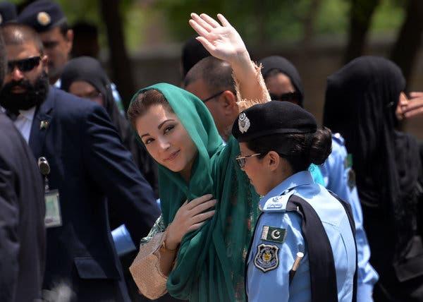 الیکشن کمیشن نے مریم نوازشریف کو پارٹی کی نائب صدارت سے ہٹانے کی درخواست کو مسترد