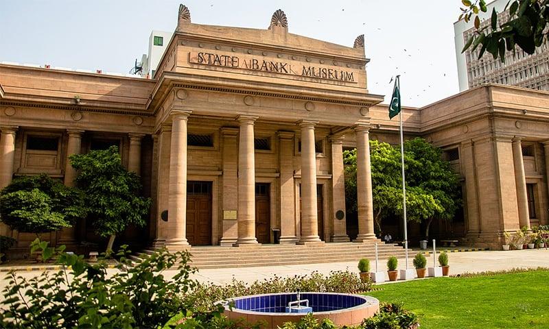 سٹیٹ بینک آف پاکستان نے اگست میں ملک میں کام کرنیوالے مختلف بینکوں پر 80 کروڑ روپے سے ز ائد کے جرمانے عائد کئے