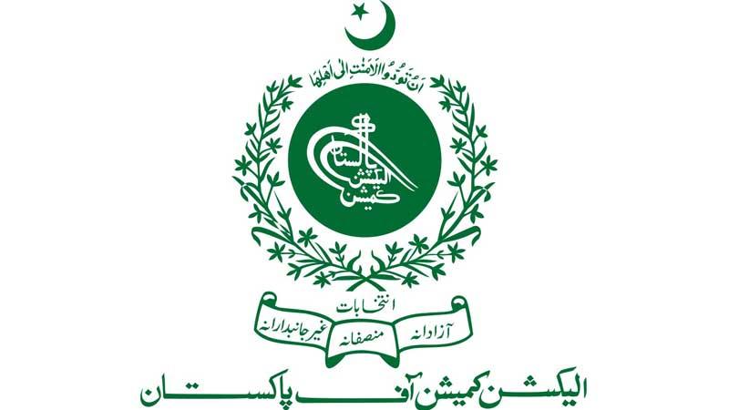 الیکشن کمیشن نے عام انتخابات 2018 کاانتخابی موادضائع کرنے کافیصلہ