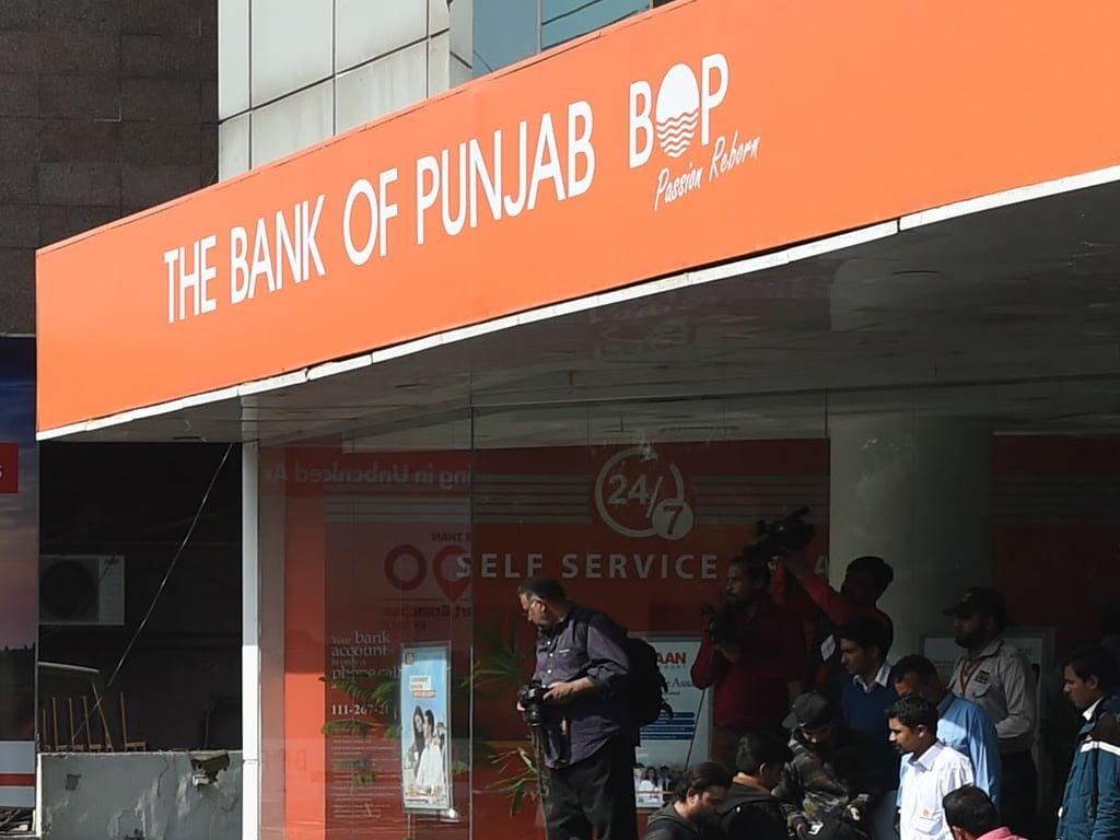 Photo of بینک آف پنجاب میں نیب کیسز پر اثر انداز ہونے کیلئے بھرتیوں کا انکشاف