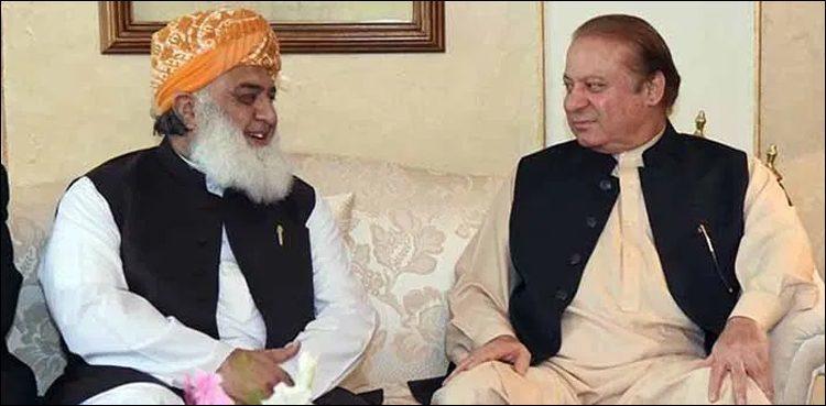 Photo of Meeting between Nawaz, Maulana Fazl likely today