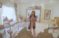 جویریہ سعود نے ویڈیو کے ذریعے عالیشان گھر کا دورہ