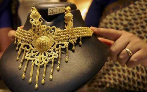 Gold Rates Today 21 October 2019