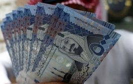 Saudi Riyal to PKR, SAR to PKR Rates in Pakistan