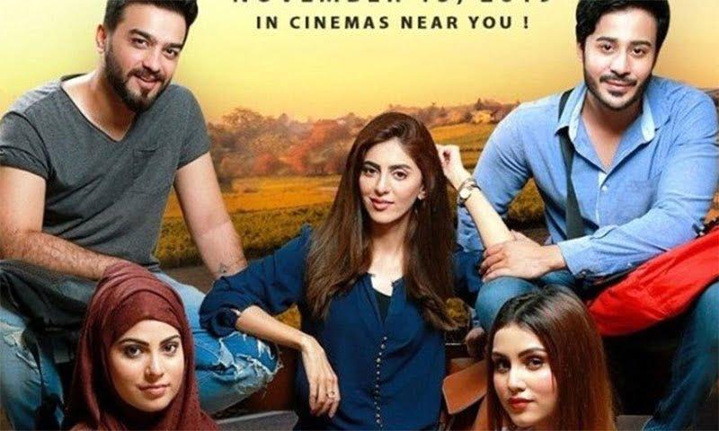 اقوام متحدہ ہیڈکوارٹرز میں پہلی بار پاکستانی فلم کی اسکریننگ