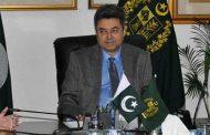 فروغ نسیم ایک بار پھر وفاقی وزیر قانون بن گئے،عہدے کاحلف