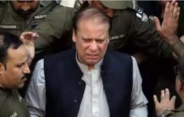 لاہور ہائیکورٹ،نوازشریف کو بیرون ملک جانے سے روکنے سے متعلق درخواست کے قابل سماعت ہونے پر فیصلہ محفوظ