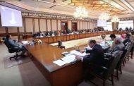 وفاقی کابینہ نے آرمی چیف کی مدت ملازمت میں توسیع کی منظوری