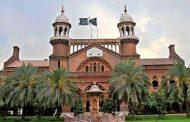 لاہور ہائیکورٹ میں ملک بھر میں دس ہزار بیمار قیدیوں کو رہا کرانے کیلئے درخواست سماعت کیلئے مقرر ہو گئی ہے۔