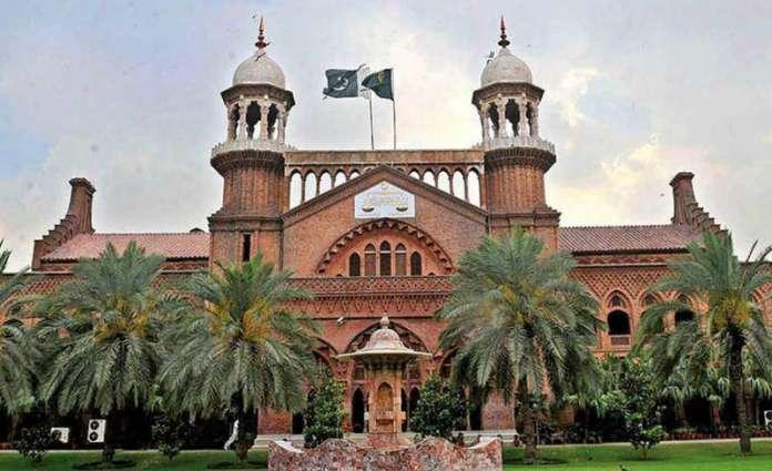 Photo of لاہور ہائیکورٹ میں ملک بھر میں دس ہزار بیمار قیدیوں کو رہا کرانے کیلئے درخواست سماعت کیلئے مقرر ہو گئی ہے۔