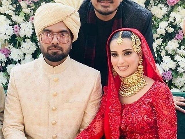 Photo of Iqra Aziz and Yasir Hussain tie the knot!