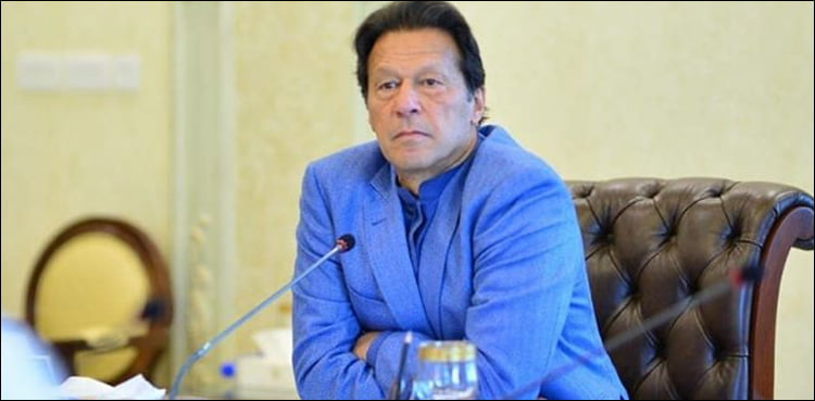 Photo of PM Imran Khan says coronavirus will destroy economy of developing countries